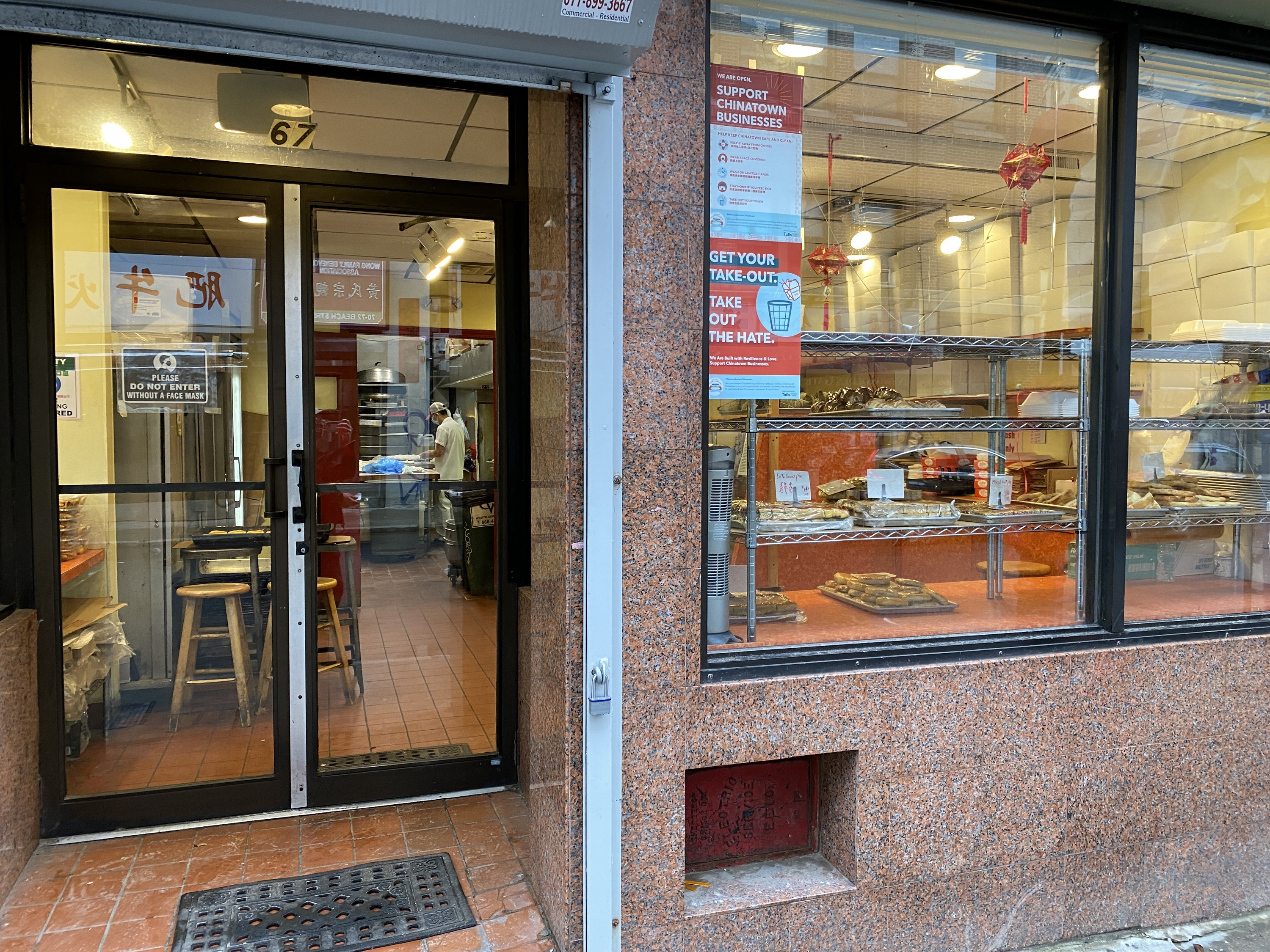 Bakery in Chinatown - the items are still hand made in the bakery.