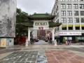 Boston's Chinatown
