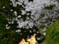 The enternal flame at the Hiroshima Peace Park.