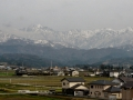 There are some big mountains in Japan!