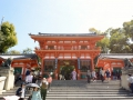 Temple in Kyoto. The orange was really cool !