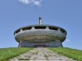Buzludzha monument - built by the communists on the site of the first socialists meeting in the 1920s. We had to crawl through a hole in the wall to visit it!