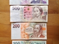 Czech money is cool and colorful!